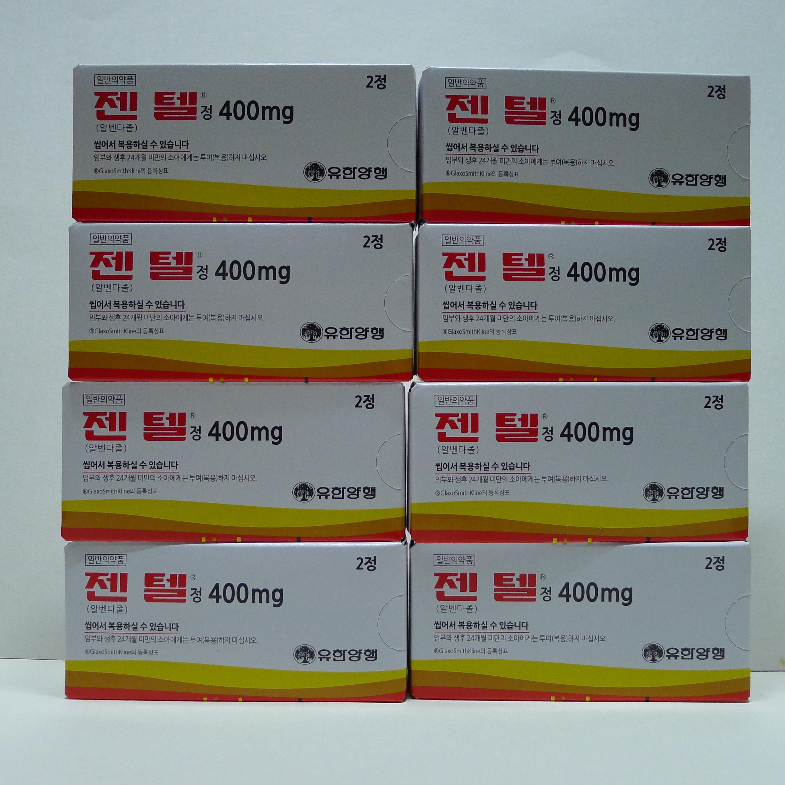 zentel tablet dosage